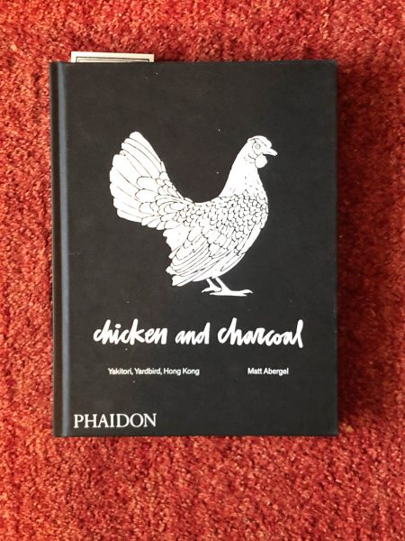 Chicken and charcoal by Matt Abergel